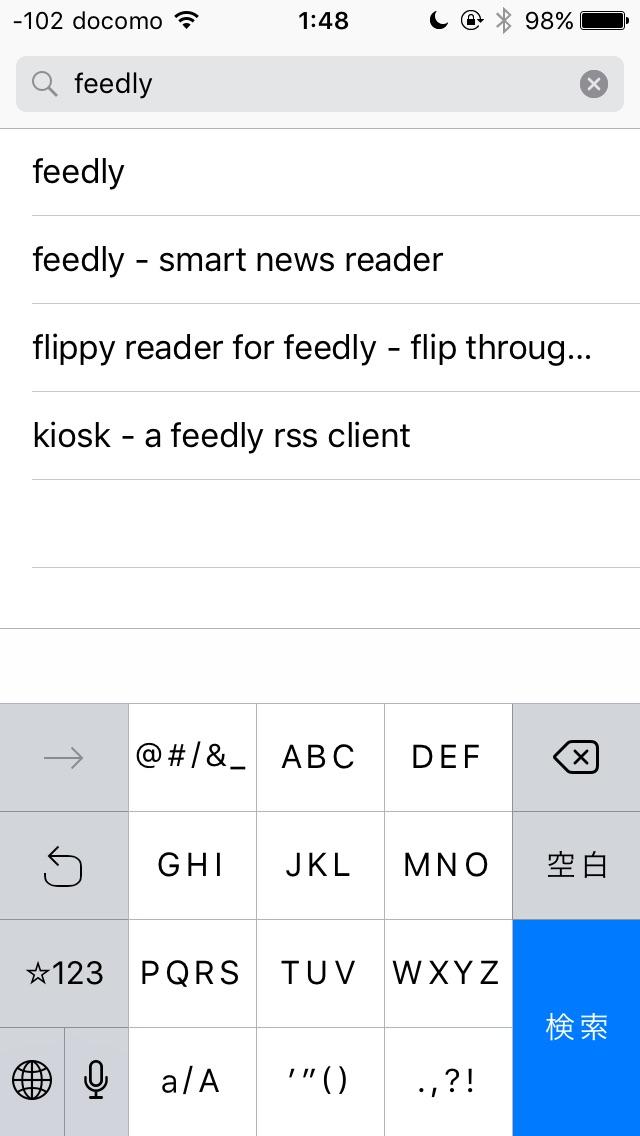 app storeからfeedlyを検索