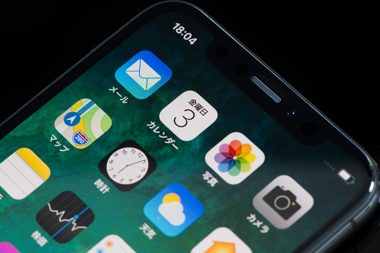 iphoneアプリのfeedlyの使い方