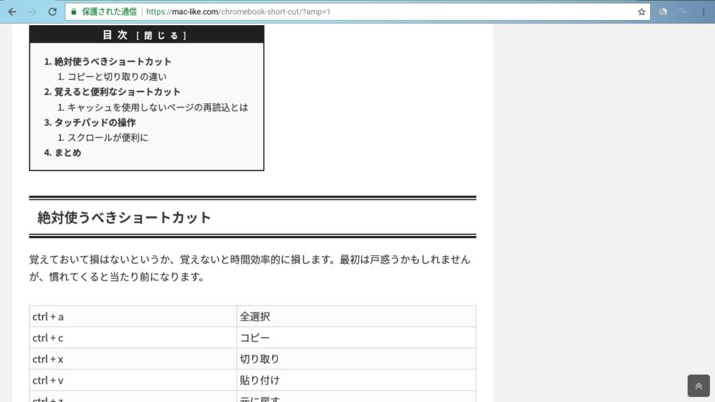 AMPページ