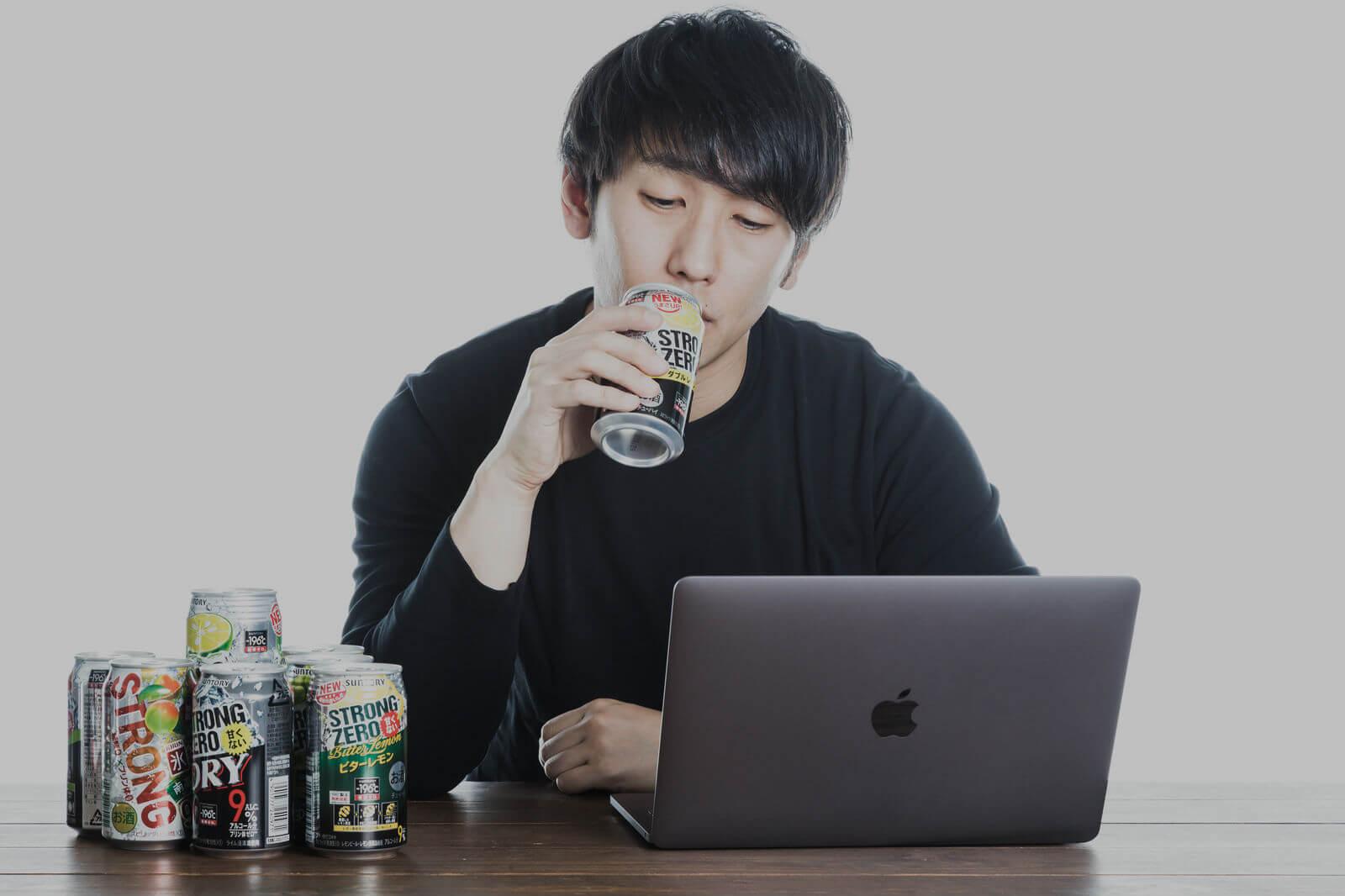 酒飲みつつ動画見る