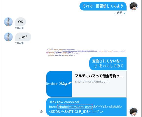 しゅうへいさんとのDM6